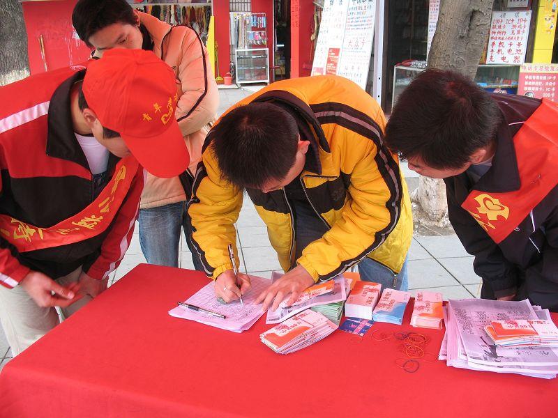 邵阳学院青年志愿者协会是由